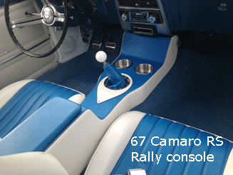 67 camaro rs rally pro touring console