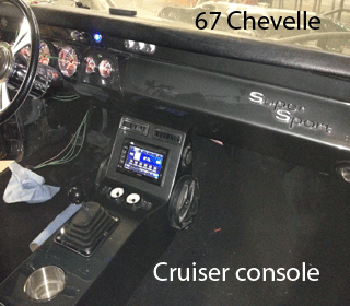 67 Chevelle cup holder center console